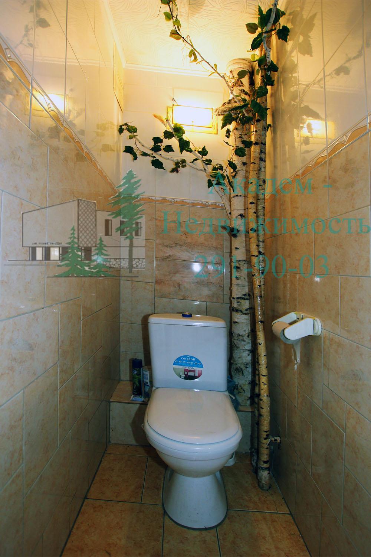 купить трёхкомнатную квартиру в ярославле в заволжском районе